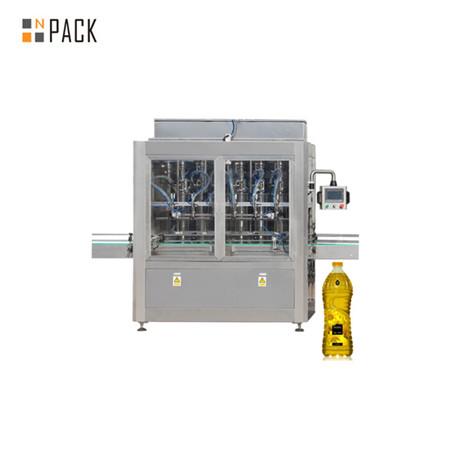 작은 병 식용유 충전 및 캡핑 라벨링 기계