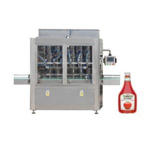 토마토 페이스트, 화장품 크림 페이스트 충전 기계