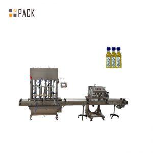 자동적 인 1-5L 피스톤 병 단지 윤활유 엔진 기름 액체 충전물 기계
