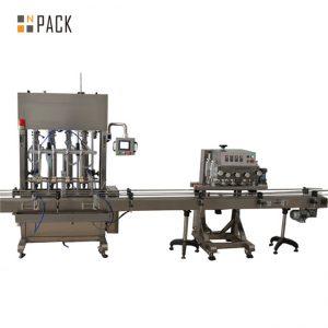 탁상 연동 펌프 바이알 파일 플러그 씰링 기계