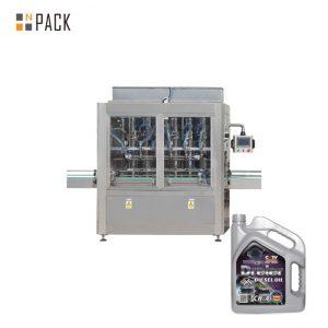 액체 병을위한 5-5000 ml 단 하나 맨 위 압축 공기를 넣은 피스톤 꿀 충전물 풀 충전물 기계