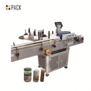 작은 병 레테르를 붙이는 기계 수축성 소매 병 레테르를 붙이는 기계