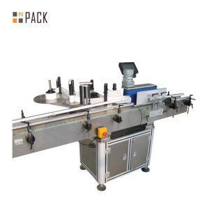 병을위한 자동적 인 자동 접착 레테르를 붙이는 기계