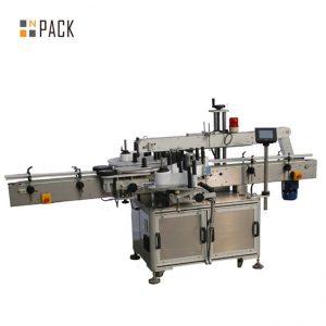 NPACK 자동 원형 병 스티커 라벨링 기계
